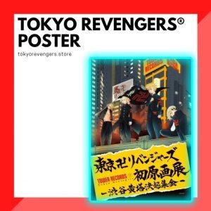 Tokyo Revengers Posters