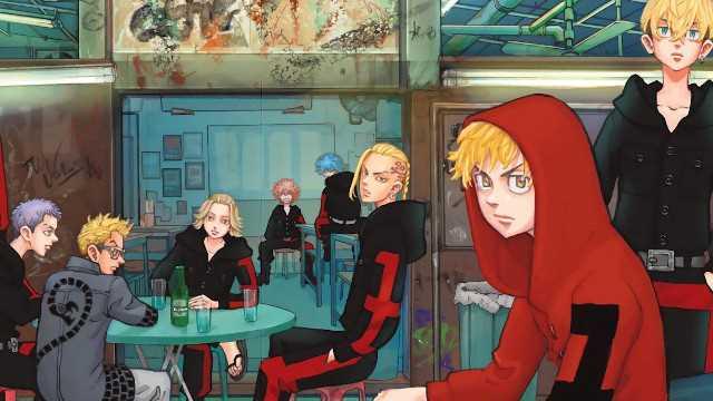 10036 - Tokyo Revengers Merch